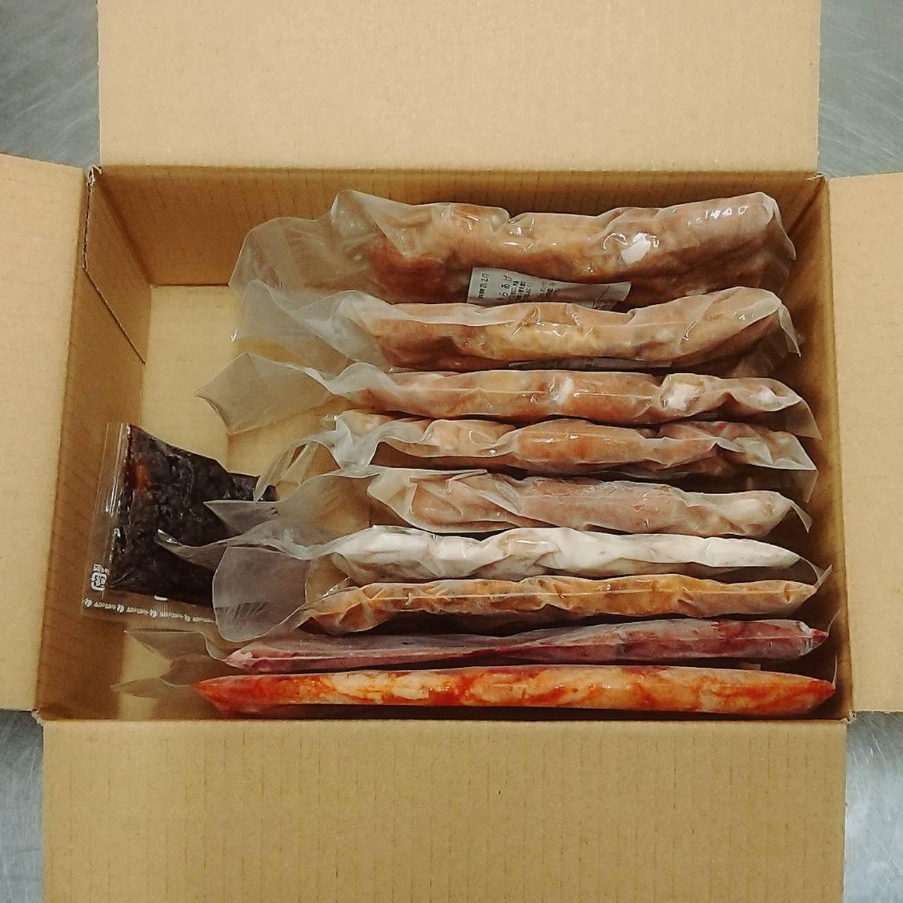 レバ200gと特製たれ1袋(3-4人前)