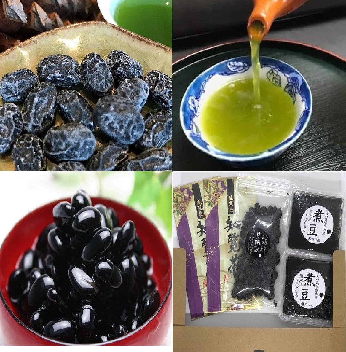 知覧茶&甘納豆&煮豆セット:2040円