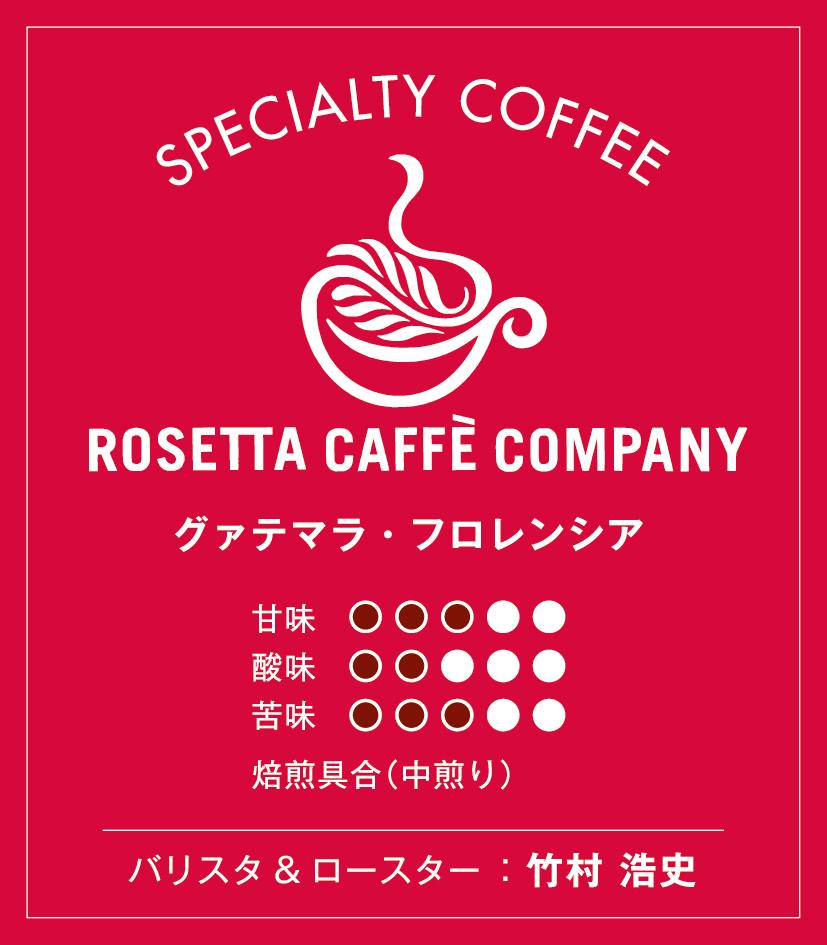 スペシャリティーコーヒー 飲み比べ体験セット 約40杯分「中挽き」:1755円