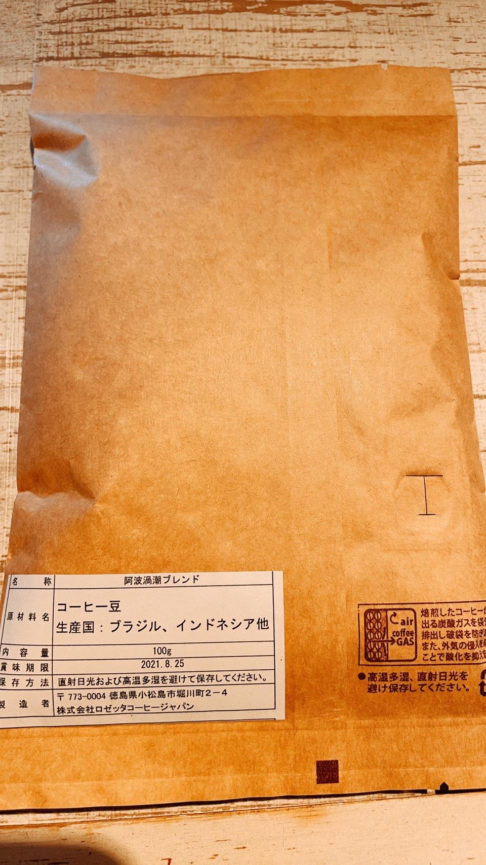 スペシャリティーコーヒー 飲み比べ体験セット 約40杯分「豆のまま」:1755円