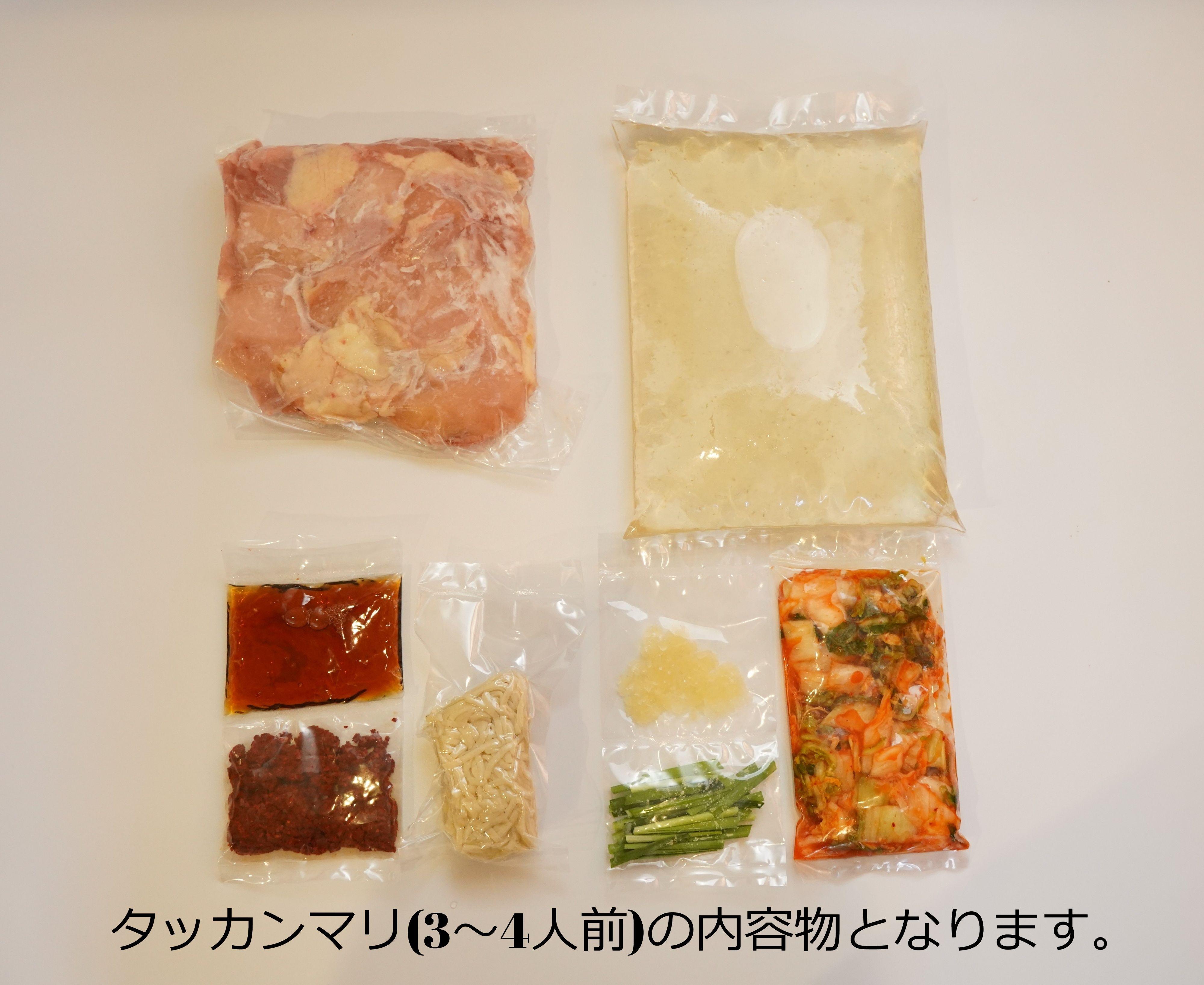 """【熊本県産鶏使用】""""食べるエステ鍋""""タッカンマリ6~8人前!!"""