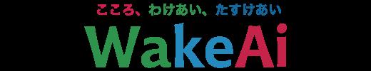 WakeAi