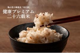 米の華~健康プレミアム26穀米~:(500g×6袋)