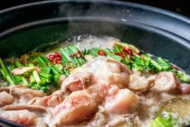 【十勝恵牛/塩ホルモン鍋セット(4~5人前) 大容量500g!】鍋用国産脂つきショウチョウ500g+塩もつ鍋用スープ付き!