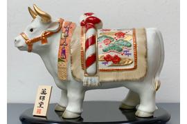 薬師窯 招福丑(金耀松竹梅)干支 桐箱入り:19250円
