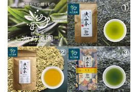 狭山茶こだわり3種セット(深蒸し茶・棒ほうじ茶・かぶせ茶):6350円