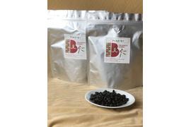 薫るアイスコーヒー1kg ・コロンビア豆100% (送料無料・36%オフ)