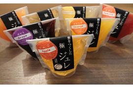 夏季限定!極ジュレ7個入化粧箱:1665円