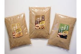 ごまのおから 黒糖・きな粉・昆布茶3点セット:3300円