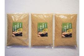 ごまのおから 昆布茶:3300円