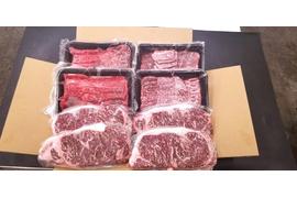 黒毛和牛上赤身セット:2kg