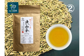 棒ほうじ狭山茶 「茶師のこだわり棒ほうじ茶 50g×8袋」