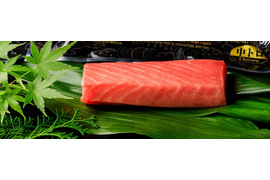 高知県産 黒潮本まぐろ中トロ(300g)※冷凍