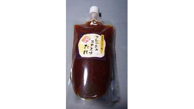⑥ フレッシュスタミナたれ 【350グラム】