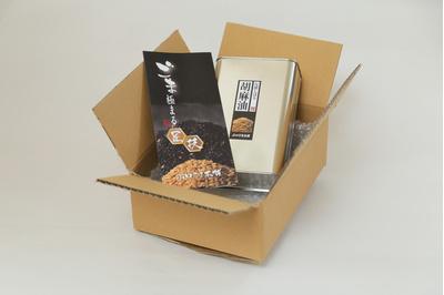 ごま油 徳用缶 950g(白胡麻油・コールドプレス):3619円
