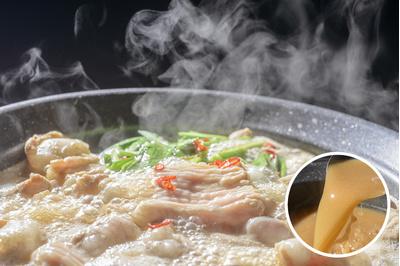 【十勝恵牛/味噌ホルモン鍋セット(4~5人前) 大容量500g!】鍋用国産脂つきショウチョウ500g+味噌もつ鍋用スープ付き!
