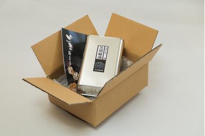 黒ごま油 徳用缶 950g(黒胡麻油・コールドプレス):4011円