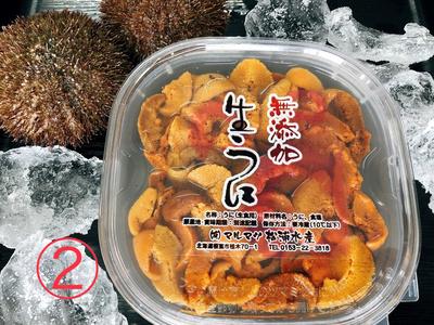 無添加塩水生ウニ100gエゾバフンウニ(赤~茶系)