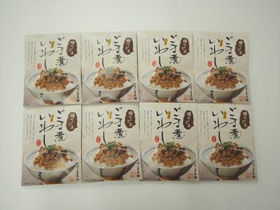 【山口ごま本舗だけのオリジナル商品】ごま煮(だき)いわし8個セット:3629円