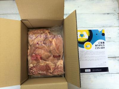丹波赤どりムネ肉 2kg:2000円