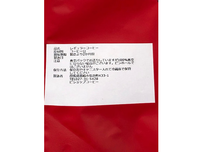 ショコラドノエル500g  (全国送料無料・31%オフ):3440円