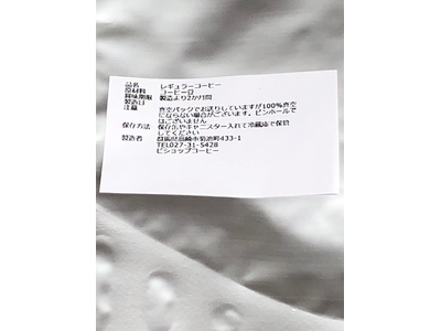 ビショップコーヒー福袋2KG入り (送料無料・49%オフ):6000円