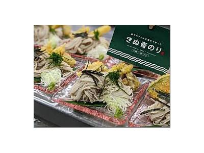 「きぬ青のり」3個入(手もみ・粉末・微粉末)セット:1050円