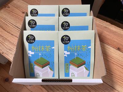 """粉抹茶""""ふんまっちゃ""""6箱セット(1gスティック×20本入×6箱):4320円"""