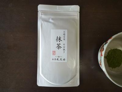 宇治抹茶 おけいこ用 石臼挽き 100g袋
