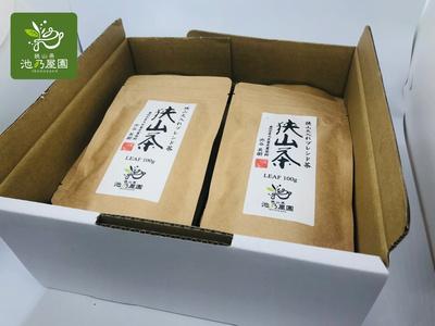 深蒸し狭山茶 「狭山火入れブレンド 100g×10袋」:6000円