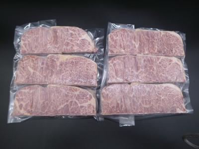 【コロナ支援グループ専用 訳あり価格】牛やわらかサーロインDX  1kg 約5~8枚