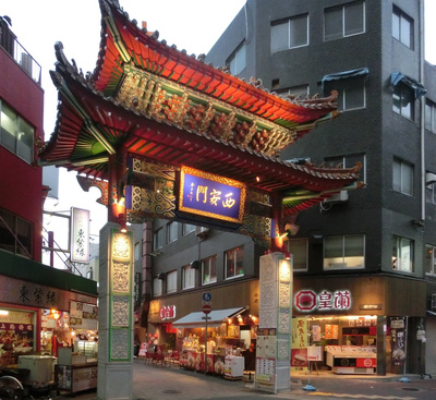 皇蘭 神戸南京町 手つくり豚まん 110g×4個