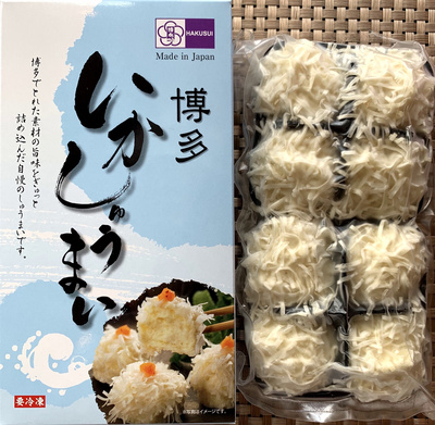 海鮮しゅうまい3種セット:2592円