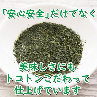 「深蒸し」やぶきた茶 100g×5袋セット(栽培時農薬不使用):3000円