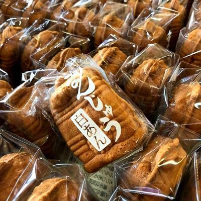 あんちんのもちもちつりがね饅頭:450円