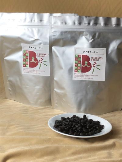 薫るアイスコーヒー1kg ・コロンビア豆100% (送料無料・36%オフ):4000円