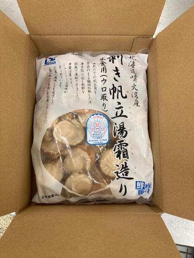 帆立湯霜造り 1kg(30~40個)  冷凍:2480円