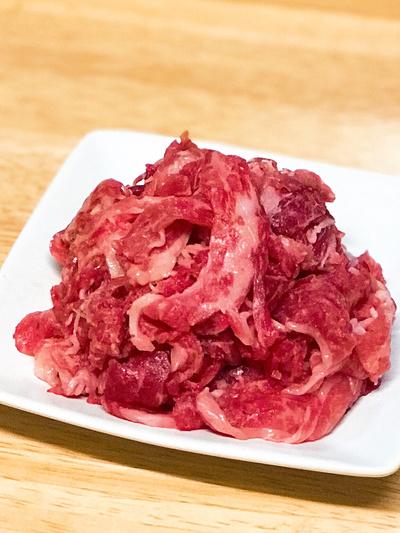 【特価商品 数量限定】厳選和牛 こま切れ たっぷり500g