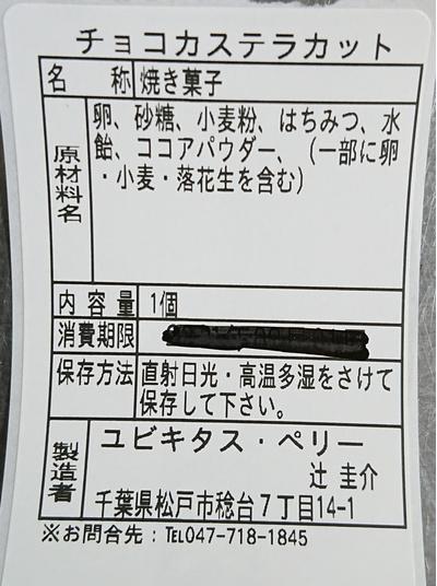 焼菓子詰合せ化粧箱・大:2621円
